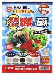 『天然100%野菜の石灰』は大根にも使えますか?