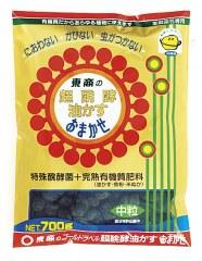 水生植物(蓮など)にどんな肥料を与えたらよいでしょうか?