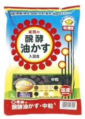 菜種油かすと東商の醗酵油かすはどう違うのですか?