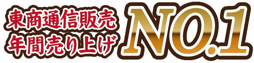 NS_omakase-01