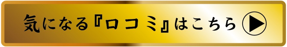 NS_omakase-03