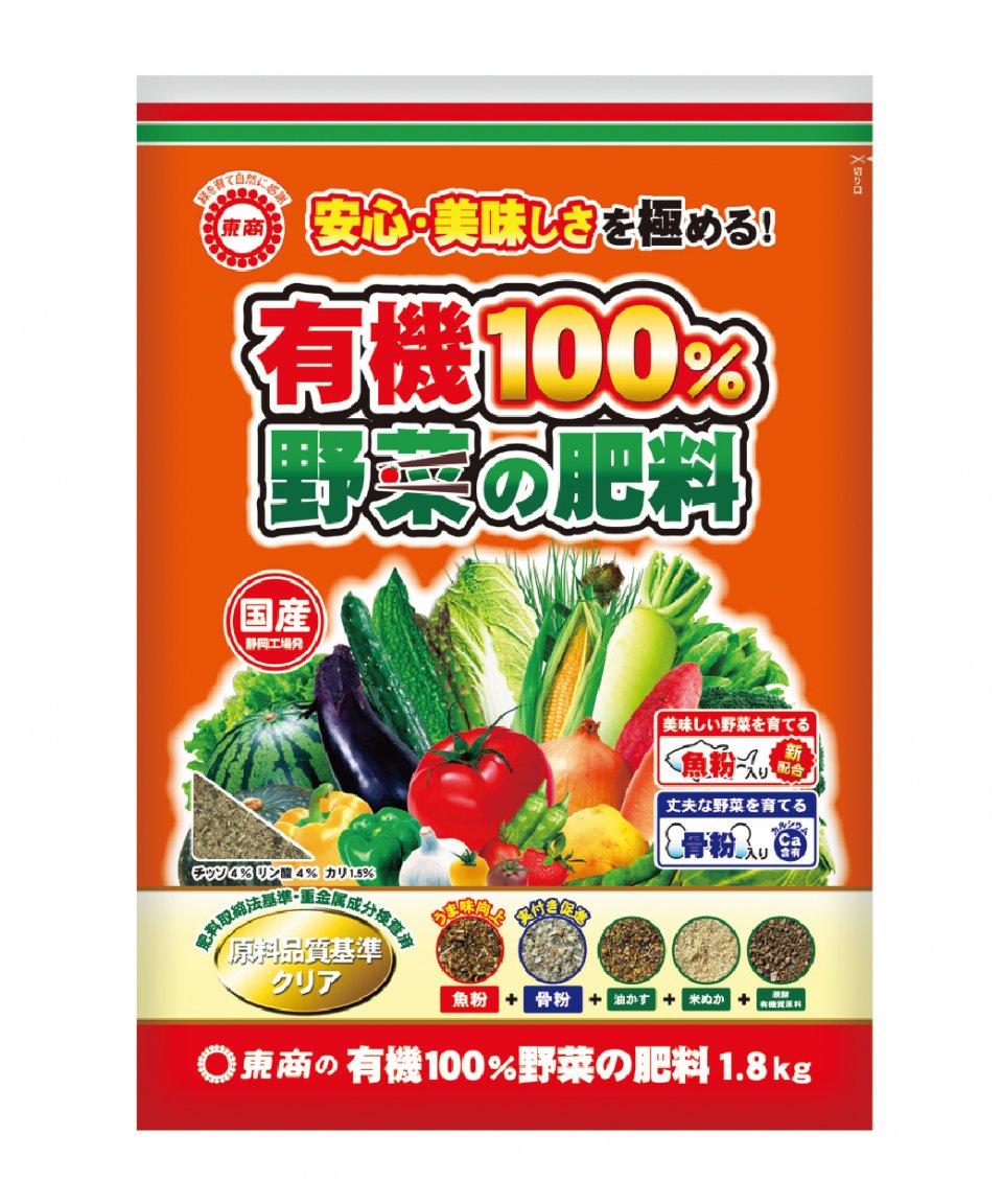 b02_02_yuuki100
