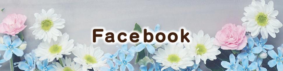 Facebookバナー02-06