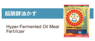 category_chouhakkouaburakasu