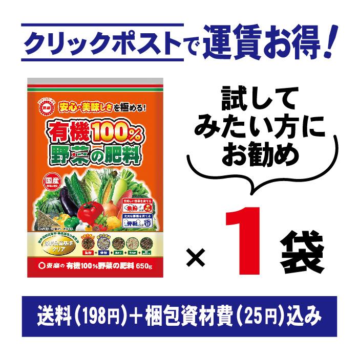 CP_198-yuuki100-650g