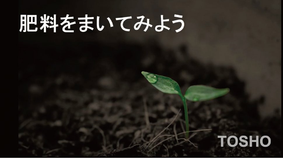 asatsuki-01