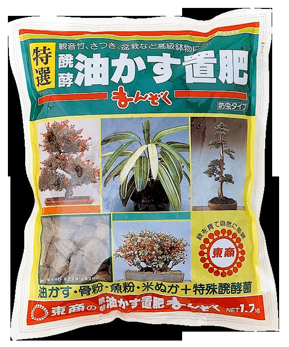 aburakasu_manzoku