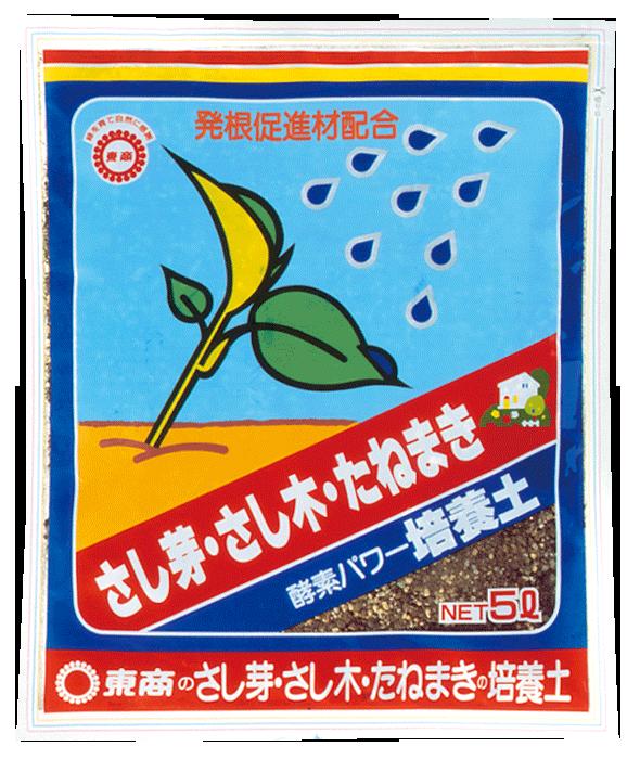 baiyoudo_sashime