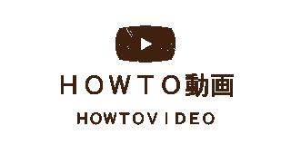 howyovideo-01