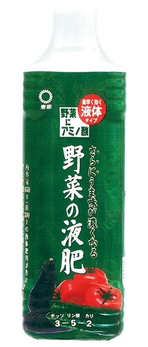 yasainoekihi