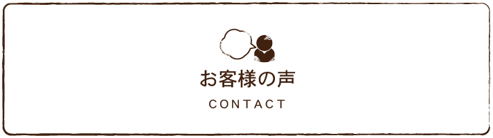 taitle_contact-01