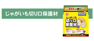 category-25_kirikuchihogozai