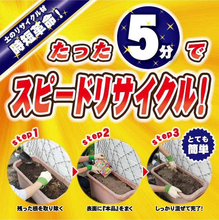 NS_mottotsukaeru_02