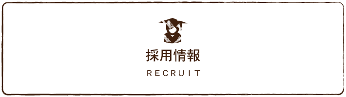 recruit-01