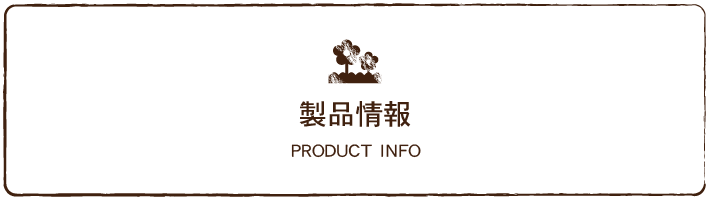 product-01